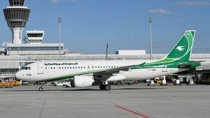 Airbus A320 der Iraqi Airways auf dem Flughafen München.